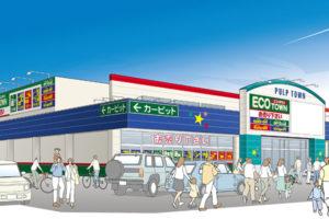 オフハウス 旭川パルプ店