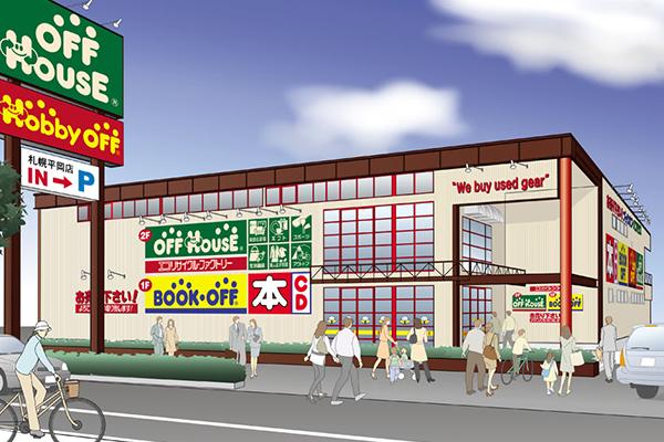 オフハウス 札幌平岡店