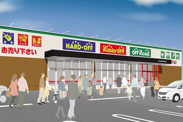 オフハウス 釧路鳥取大通店
