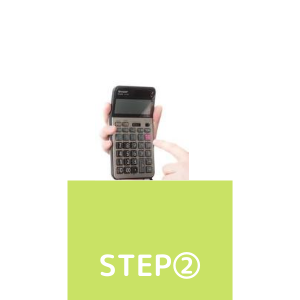 STEP②