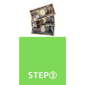 STEP③
